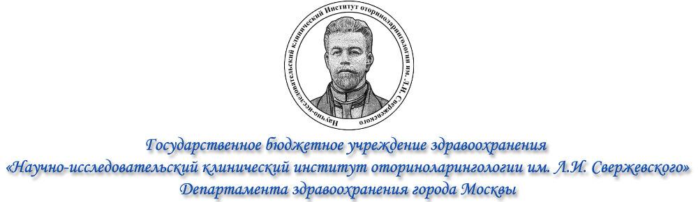 Диссертационный совет НИКИО